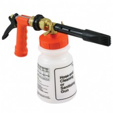 Foam Wash Gun with Quality Brass Fittings